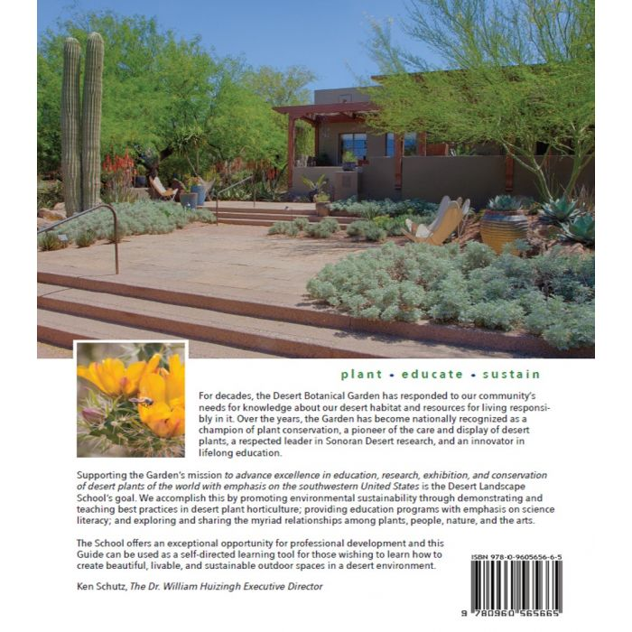 Desert Landscape School A Guide To Desert Landscaping And
